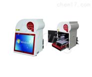 荧光化学发光凝胶成像系统