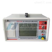WHD-500L全自动电容电感测试仪电力行业推荐