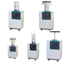 BLab系列-135℃超低温真空冷冻干燥机