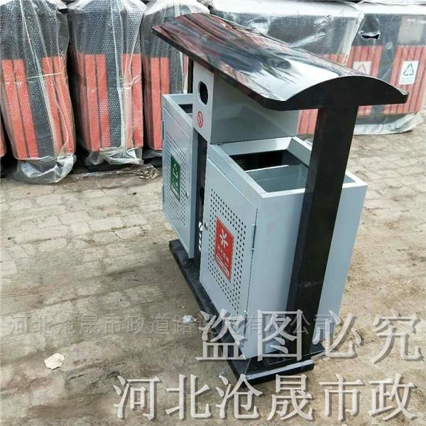 廊坊垃圾桶厂家(分类垃圾箱)沧晟