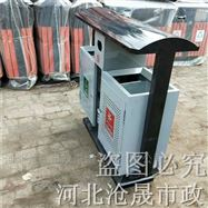 240廊坊垃圾桶厂家(分类垃圾箱)沧晟