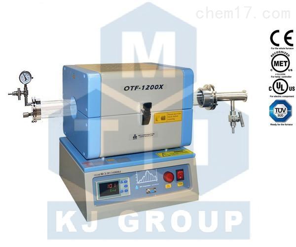 OTF-1200X-S 1200℃微型开启式管式炉
