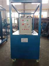 真空泵≥2000m3/h承试四级五级资质