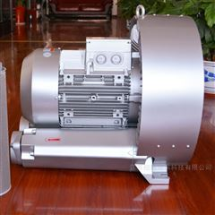 7.5kw高压鼓风机-旋涡风机