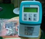 低价SIEMENS电磁流量计7ME6910-1AA30-0AA0