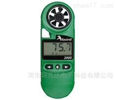 Kestrel 2000风速气象仪