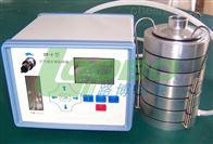 LB-HW6型微生物采样器 大气