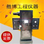 JCY-3建材烟密度测试仪
