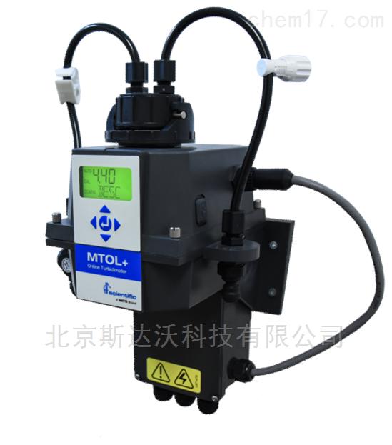现货供应美国HF红外光MTOL在线浊度分析仪