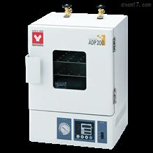 ADP210C/310C真空干燥箱