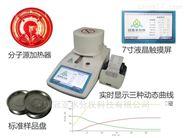 氢氧化铝水分测试仪简介/用途