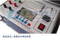 HDZRCS三相直流电阻测试仪电力行业推荐