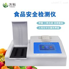 FK-SP60全项目食品安全检测仪器