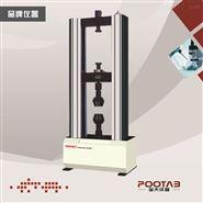 钢丝抗拉强度检测,电缆铜丝拉力试验机