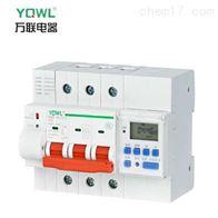 电机定时控制制造商
