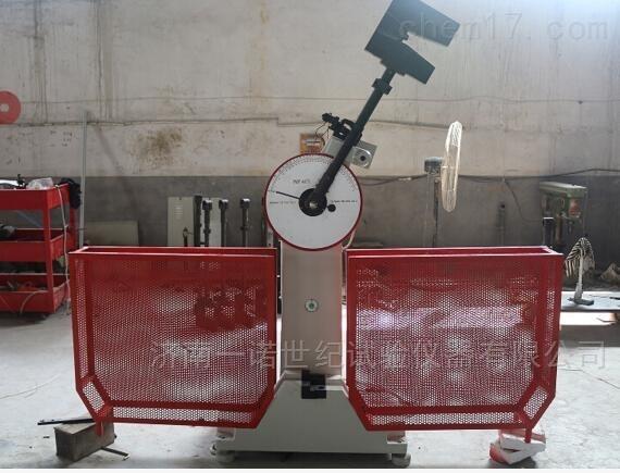 管材冲击强度试验机