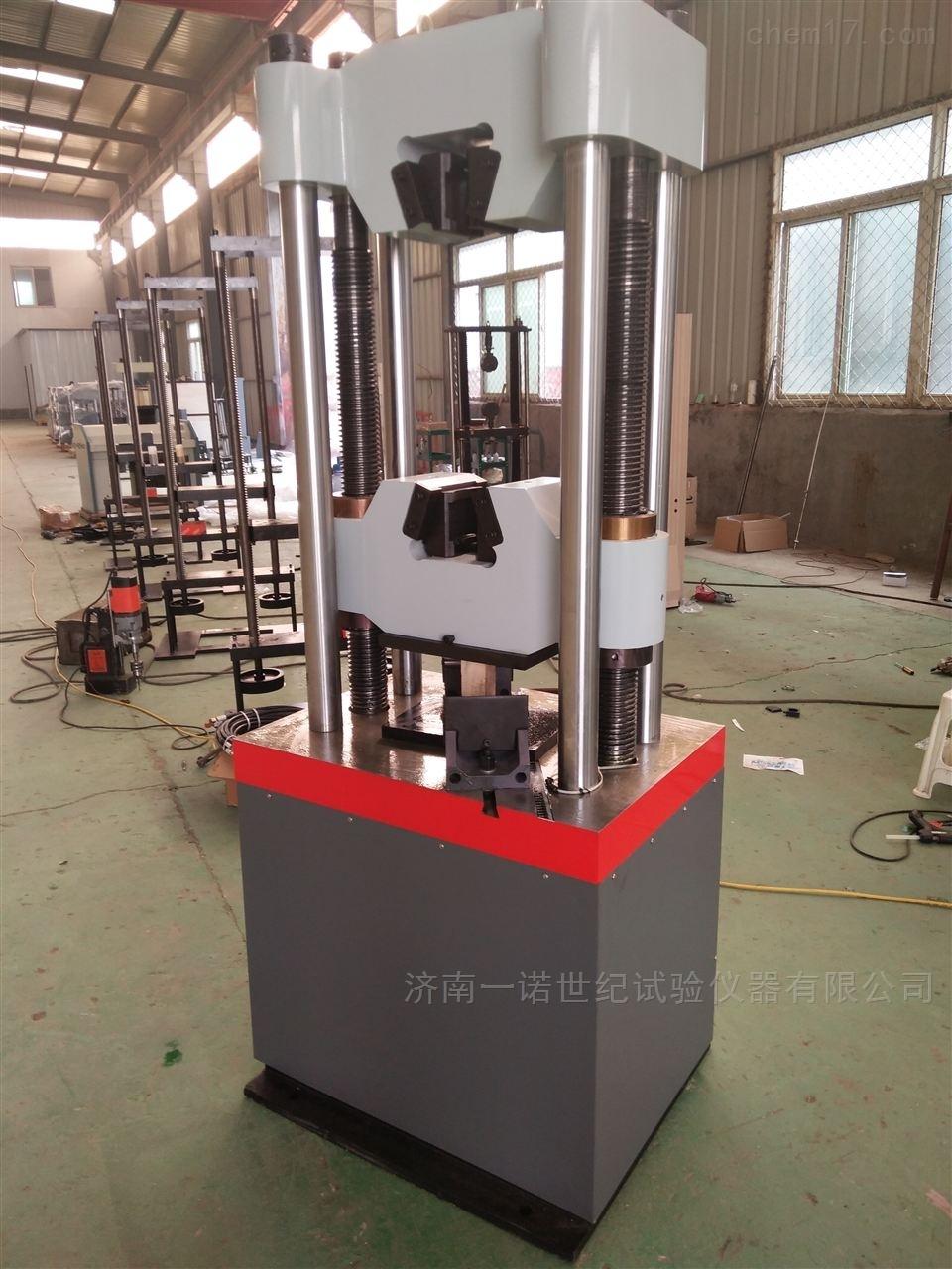 30T电液伺服万能材料试验机