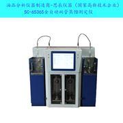 长沙全自动沸程测定仪 沸程试验器