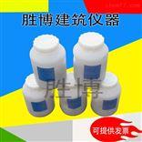 GSB14-1510强度检验用水泥标准样品