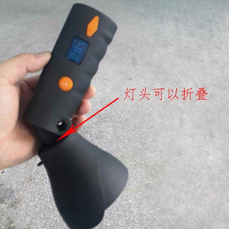 RG7400ALT防爆免维护多功能强光巡检电筒