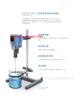 IKA/艾卡系列IKA STARVISC 200-2.5搅拌扭矩测量仪