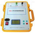 MY-507MY-507水内冷发电机绝缘电阻测试仪