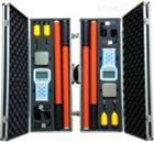 MY-711MY-711远程无线高压核相器