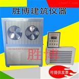 标准养护室水冷养护设备