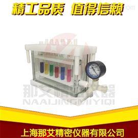 NAI-FXCQY-12B寧夏固相萃取裝置報價