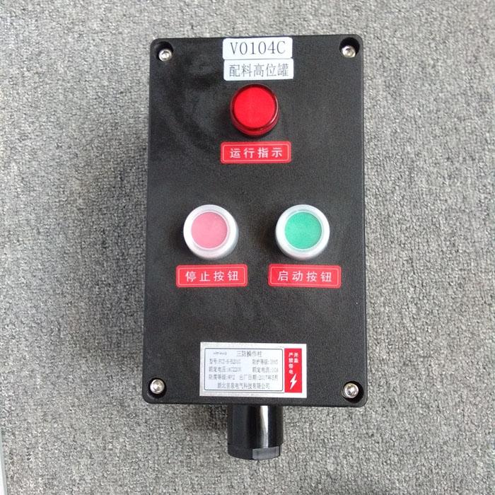 FZC-S-A2D1黑色塑料露天防水三防成套设备箱