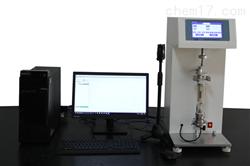 综合热分析仪(室温~1250℃)
