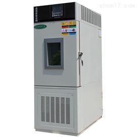 TST-V100南京温湿度检定箱厂家