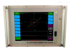 涡流探伤仪ECS-338