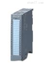 Siwarex WP521 ST德国SIEMENS西门子模块
