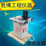 BGJ-30BGJ-30管材锯料机