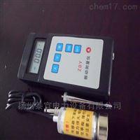 一体化振动测量仪