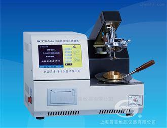 SYD-261A石油產品閃點測定器