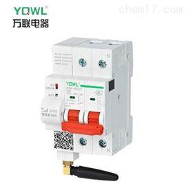 电源开关远程控制货源