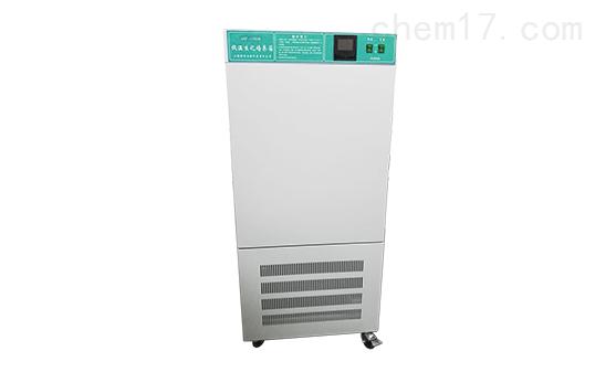 JC-DRH-80/160/250低温生化培养箱