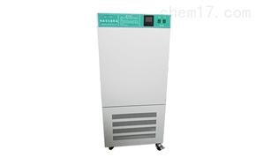 JC-DRH-80/160/250JC-DRH-80/160/250低温生化培养箱