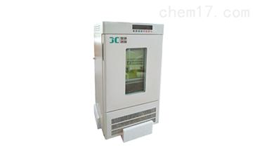 ME55型十万分之一微量电子分析天平.