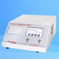 滿足GB 15810注射器器身密合性測試儀代理商