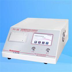满足GB 15810注射器器身密合性测试仪代理商