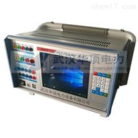 HDJB-702WIN10系统微机继电保护测试仪电力行业推荐