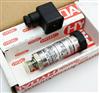 HYDAC 250bar压力开关EDS 510-250-0-000