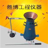 FCT-201FCT-201新拌混凝土测试仪