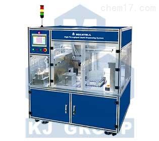 MSK-HTML-L 高通量配液系统