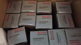 REXROTH滤芯R928005555昆山办事处特价