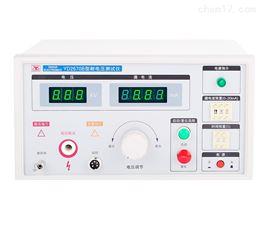 YD2670B耐压测试仪YD2670B