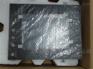 DM30-0210/P1RW-01